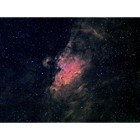 Eagle Nebula at US Store